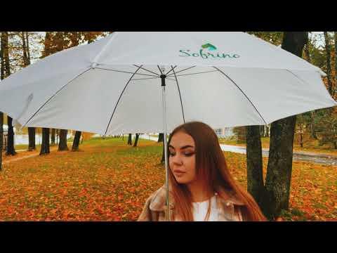 Осень в Sofrino Park